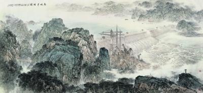 《高峡平湖图》赏析