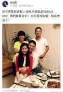 比岳父还老?刘强东失控爆粗:XX的那是我哥们儿