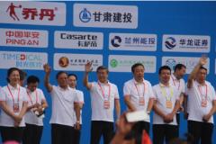 """2017兰州国际马拉松:全民狂欢 嘉宾一路挥手""""萌萌哒"""""""