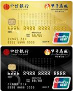 甲子商城与中信银行共建养老金融模式