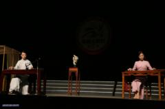 绵阳古琴音乐会奏响绵州大舞台