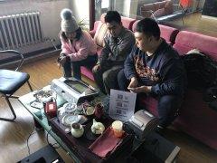 中国农业银行满洲里分行合作支行外拓营销活动