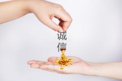 长江金业:消费者需要了解这些权益