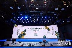 第二届中国・建水紫陶文化节新闻发布会在昆明召开