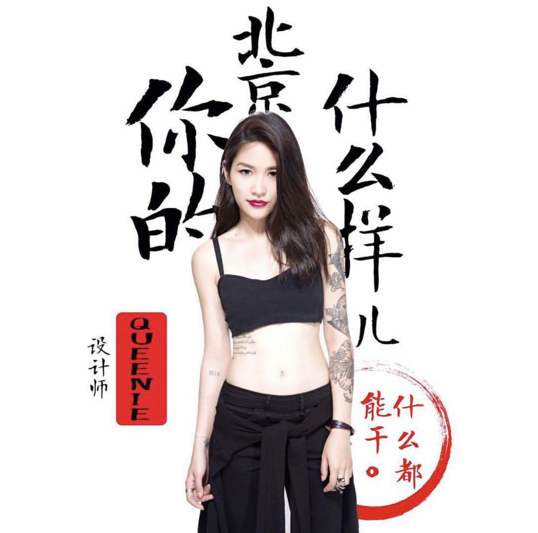 新锐插画家张俏:创意纹身插画的不凡之路