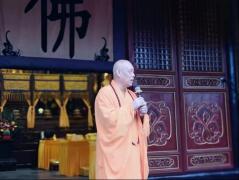 第十七届普陀山南海观音文化节开幕