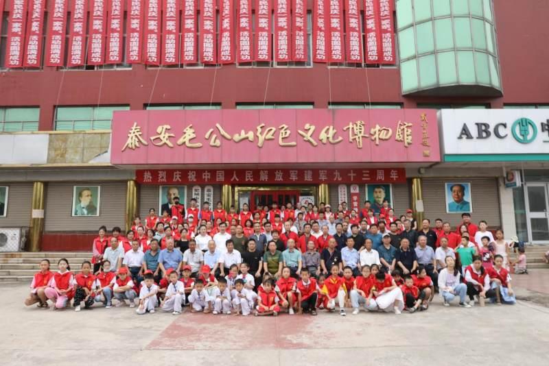 """""""军民共庆一家亲""""毛公山博物馆第七届 庆""""八一""""活动圆满举办"""