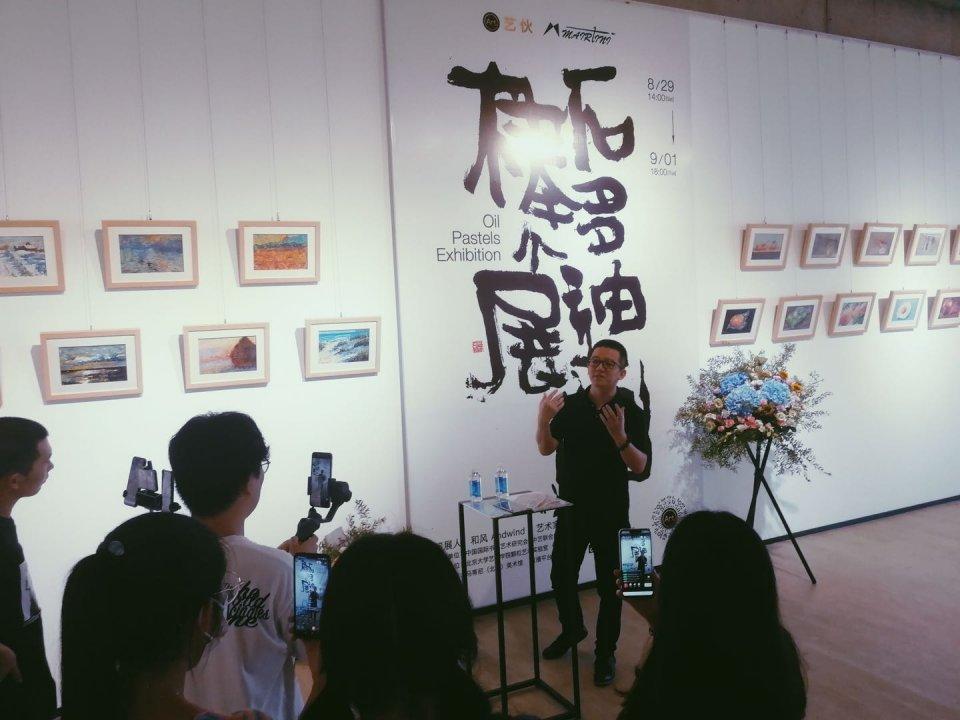 艺伙CEO石多《百幅油画棒作品展》在京举办