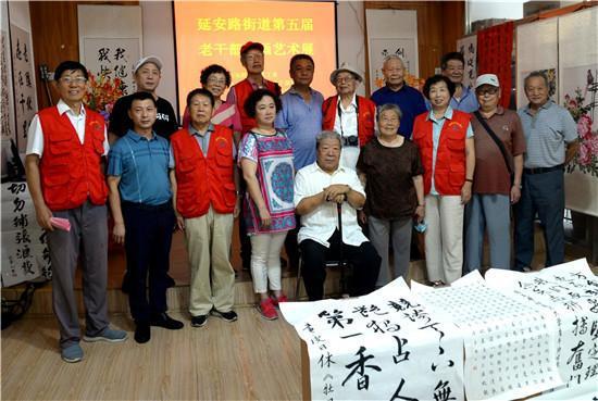 青岛市北区延安路街道举办第五届老干部书画艺术展