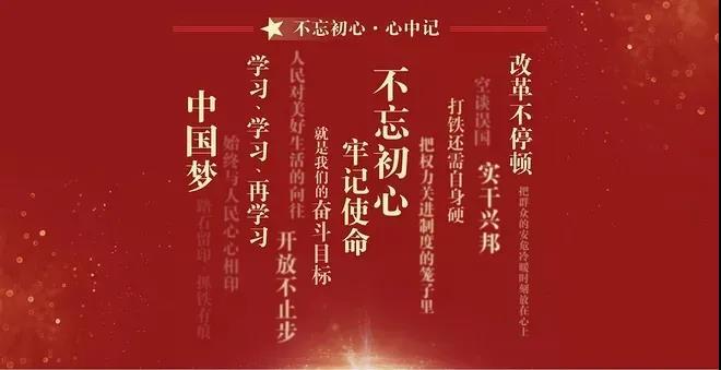 党建引领广州花都监狱建设!百年党建一派新景象