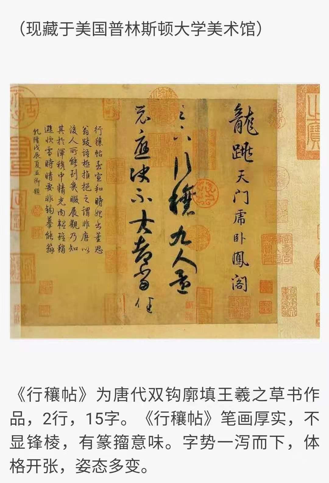 关于对中国文物流失海外的深度思考